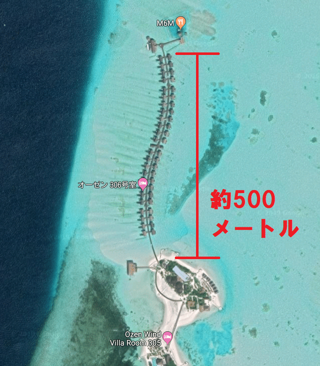 モルディブの水上コテージはロビーやレストランからとても遠い