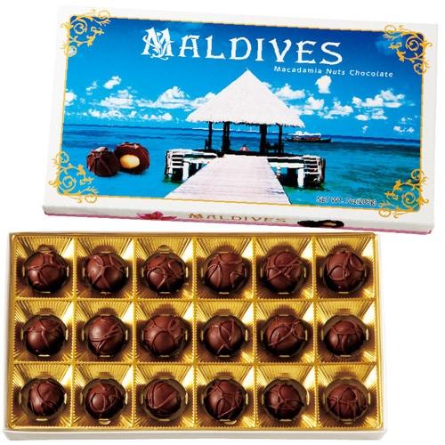 モルディブ お土産
