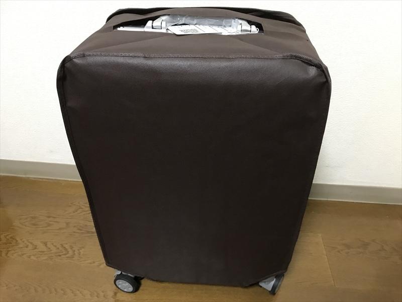 クロースのスーツケースをアマゾンで購入&梱包もバッチリ!