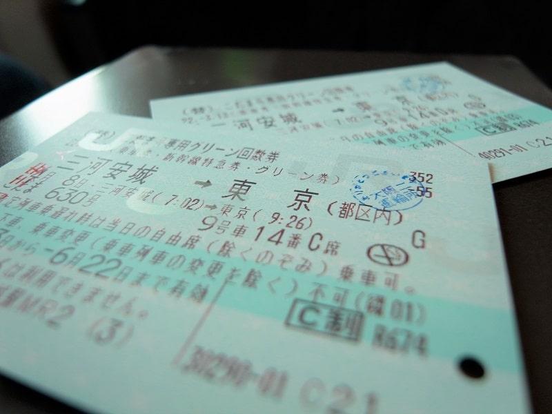 【JR運賃計算編⑤】総合旅行業務取扱管理者の合格への道!