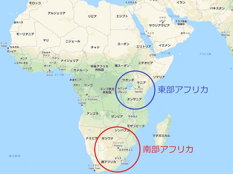 アフリカに行く航空会社ごとの航空券代金の相場