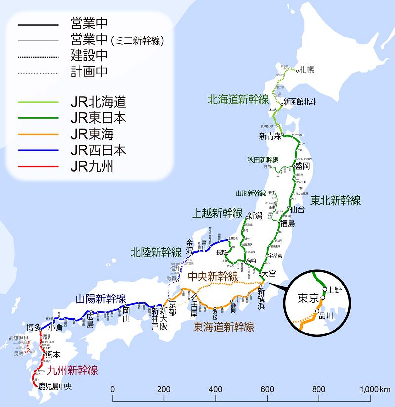 新幹線 路線図