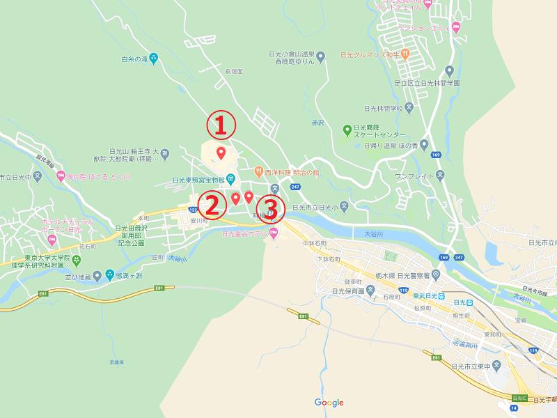日光 温泉 旅館