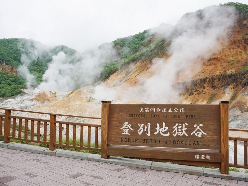【旅行会社社員が選ぶ】登別温泉のホテルランキング!観光地情報も!