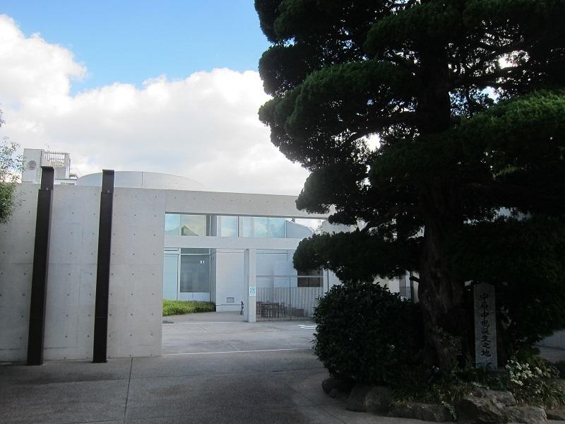 中原中也記念館