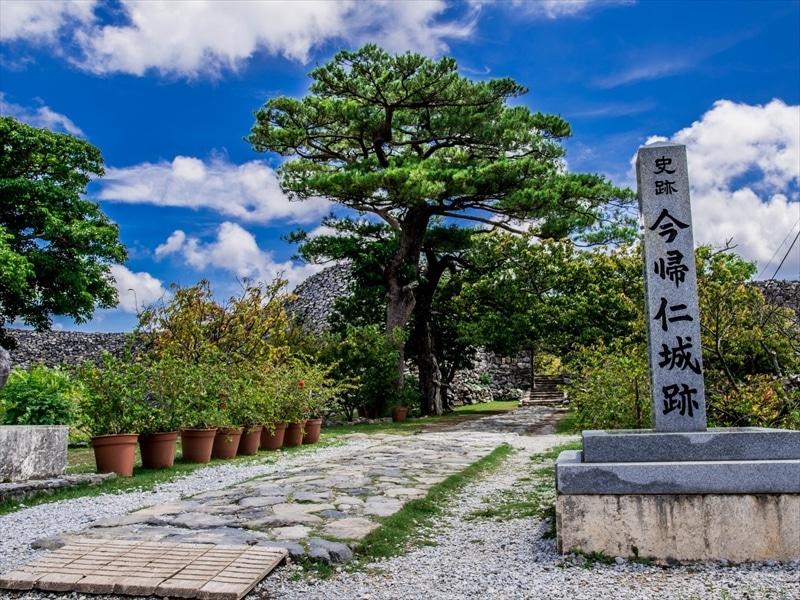 沖縄県:今帰仁城跡