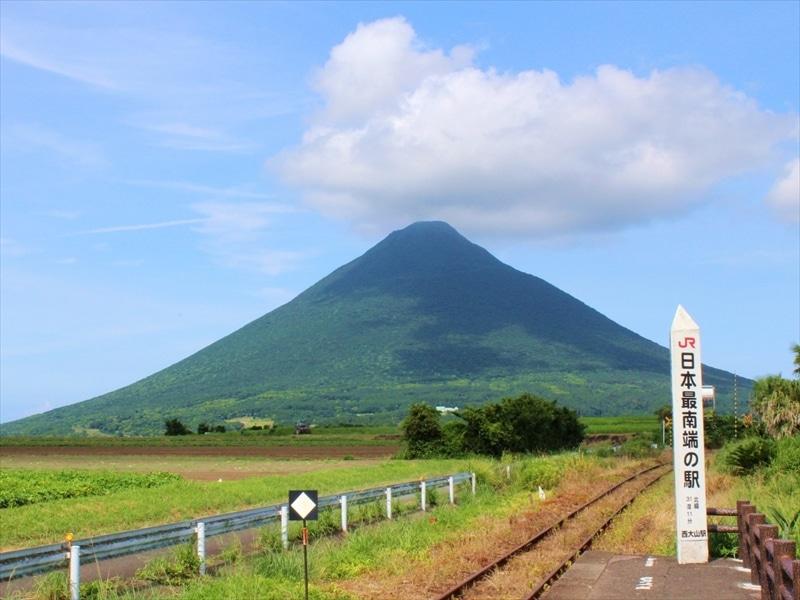 開聞岳「薩摩富士」