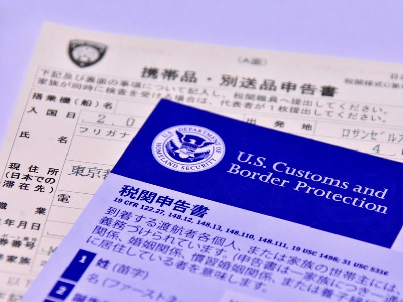 総合旅行業務取扱管理者の免税のポイント