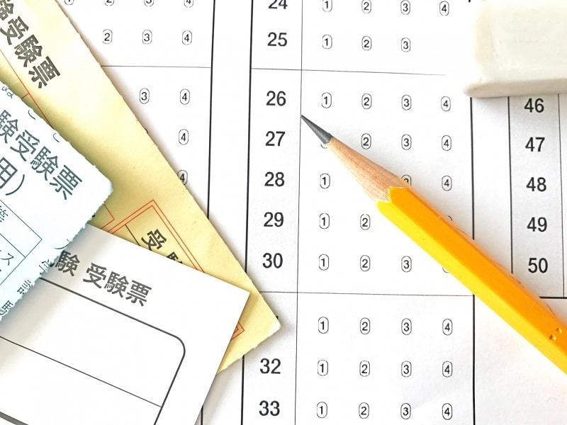 令和2年度(2020年)総合旅行業務取扱管理者の解答速報!