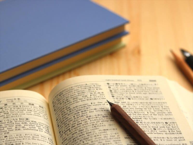 総合旅行業務取扱管理者の英語問題の対策や勉強法は?