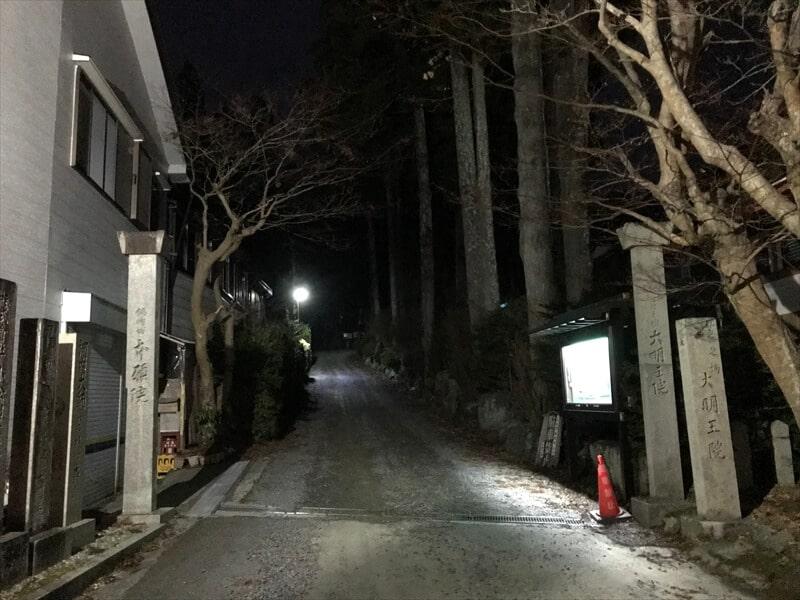 高野山 宿坊 おすすめ 一人 旅