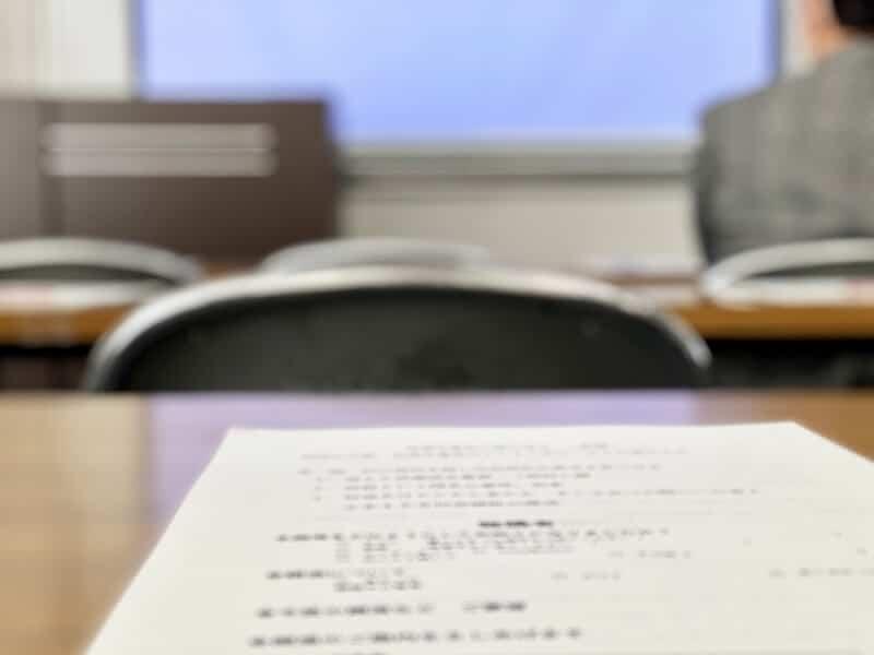 【令和2年度】国内旅行業務取扱管理者試験の過去問を解説・国内旅行実務編
