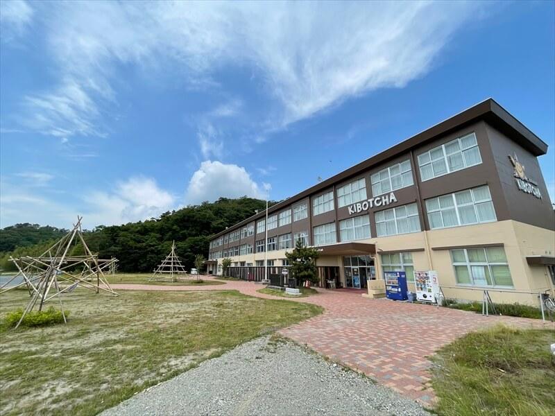 【実体験】SDGsの取り組みをしている注目のキボッチャ!仙台から東松島の野蒜へ!