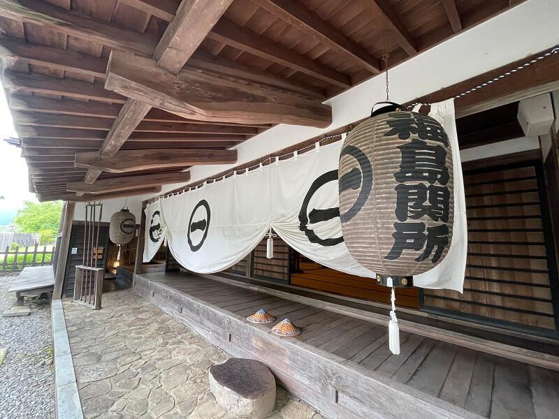 曽福島の観光に便利なおすすめ宿泊ホテルは?